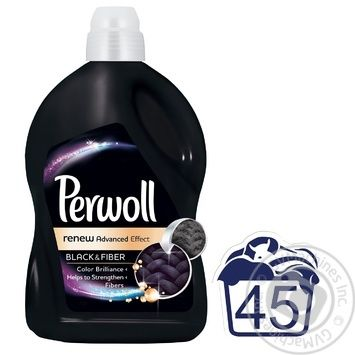 Perwoll Black&Fiber Laundry Detergent 2,7l - buy, prices for Novus - image 2
