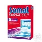 Means Somat for the dishwasher 1500g