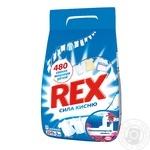 Powder detergent Rex for washing 3000g