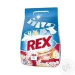 Powder detergent Rex for washing 2400g