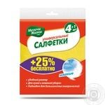 Dribnytsi zhyttya Napkin for cleaning universal 4+1