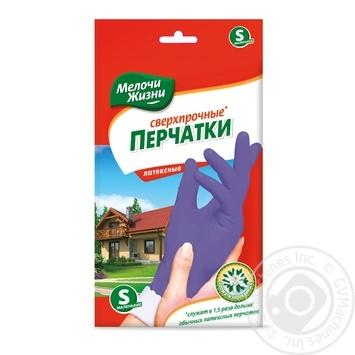 Перчатки резиновые Мелочи Жизни