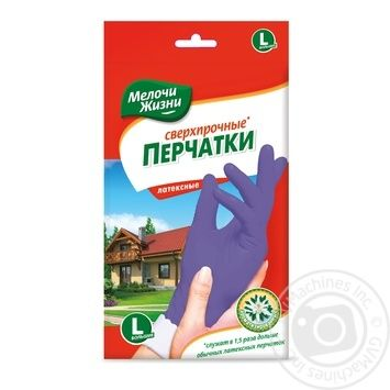 Melochi Zhizni Rubber Gloves - buy, prices for Furshet - image 1