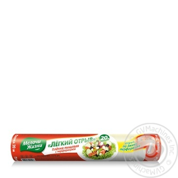 Film food Melochi zhizni Freshness for products 20m - buy, prices for Furshet - image 1