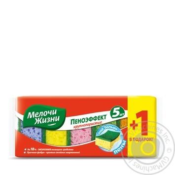 Губки кухонные Мелочи жизни Пиноефект с крупными порами 5+1шт - купить, цены на Novus - фото 2