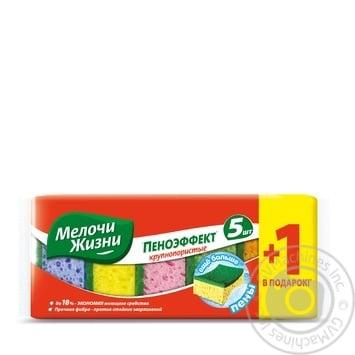 Sponge Melochi zhizni for washing - buy, prices for Novus - image 1