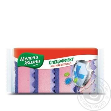 Dribnytsi Zhyttya Kitchen sponges special effect antibacterial 4pcs