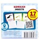 Набор карточек Насекомые англо-украинские - купить, цены на Ашан - фото 3