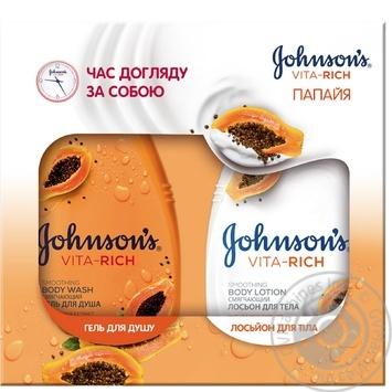 Набор Johnson's Body Care Vita Rich Папайя - купить, цены на Novus - фото 1