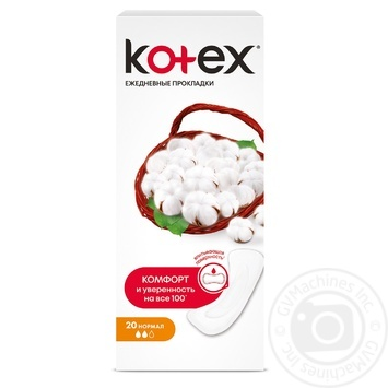 Прокладки щоденні Kotex Normal 20шт