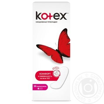 Kotex SuperSlim liners 20pcs - buy, prices for Novus - image 1
