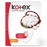 Kotex Normal daily pads for women 2 drops 60pcs