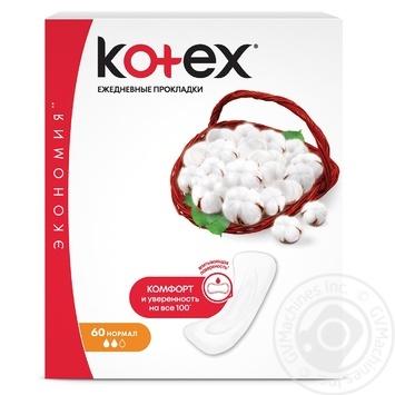 Прокладки ежедневные Kotex Normal 2 капли 60шт