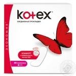 Прокладки ежедневные Kotex Super Slim 60шт