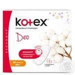 Kotex Lux Normal Deo For Women Everyday Pads
