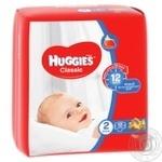 Diapers Haggis Classic 2 3-6 kg 18PCs