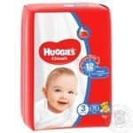 Diapers Haggis Classic 3 4-9 kg 16рсs
