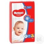 Huggies Classic Jambo 3 Baby Diapers - buy, prices for Novus - image 2
