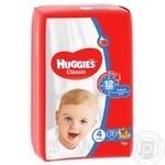 Haggis Classic 4 Diapers 7-18kg 14рсs