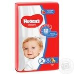 Huggies Classic Jambo 5 Baby Diapers