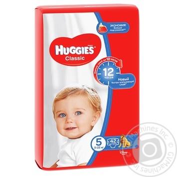 Подгузники ХаггисКлассик 5 11-25кг 42шт - купить, цены на Novus - фото 2