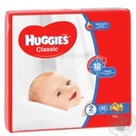 Huggies Classic 2 Baby Diapers