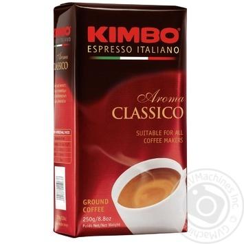 Кава Kimbo Aroma Classico мелена 250г