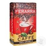 Кофе Ferarra молотый 100% Arabica 250г