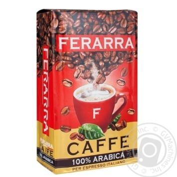 Кава Ferarra мелена 100% Arabica 250г - купити, ціни на Ашан - фото 1