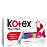 Тампоны Kotex Super 16шт - купить, цены на Novus - фото 2