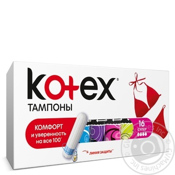 Kotex Tampons Super 16pcs - buy, prices for Novus - image 2