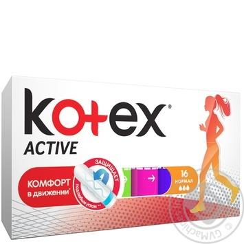 Тампони Kotex Active Нормал 3 крапельки 16шт - купити, ціни на Novus - фото 1