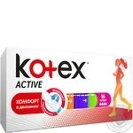 Тампоны Kotex Active Супер 4 капельки 16шт