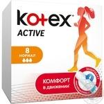 Kotex Active Normal Tampons 8pcs