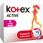 Kotex Active 4 drops tampons 8pcs