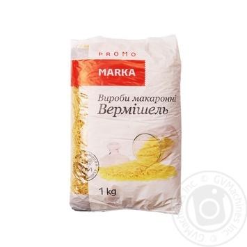 Pasta vermicelli Marka promo Private import 1000g - buy, prices for Novus - image 1