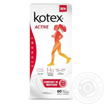 Прокладки Kotex Active ежедневные экстратонкие 1 капелька 60шт