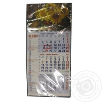 Календарь Офисный - купить, цены на МегаМаркет - фото 1