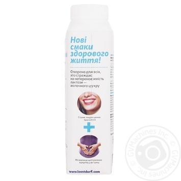 Йогурт На Здоровье безлактозный без сахара 1,5% 290г - купить, цены на Novus - фото 3
