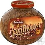 Ambassador Platinum instant coffee 47,5g