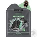 Маска для обличчя Freeman Feeling Beautiful Вугілля і морська сіль 25мл