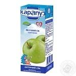 Natural unclarified apple juice Karapuz for 4+ months babies 200ml