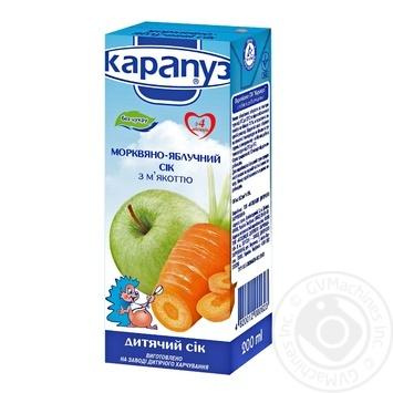 Homogenized juice Karapuz carrot-apple with sugar for 4+ months babies 200ml tetra pak Ukraine