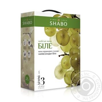 Вино Shabo белое полусладкое 12% 3л