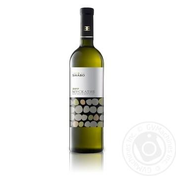 Вино Shabo Мускатне біле солодке десертне 14% 0,75л