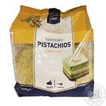Metro Chef powder pistachio 500g