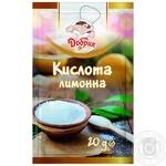 Lemon acid Dobryk for desserts 20g