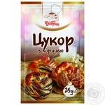 Granulated sugar Dobryk with cinnamon 25g