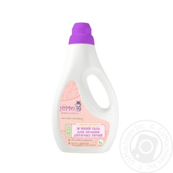 Hippo Eco Gel for washing baby clothes 1л - buy, prices for CityMarket - photo 1
