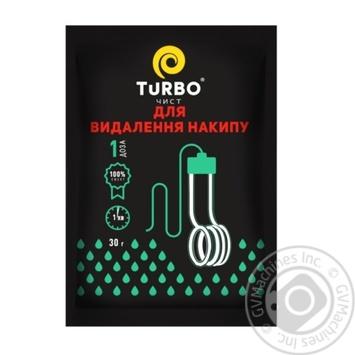 Засіб Turboчист для видалення накипу 30г - купити, ціни на ЕКО Маркет - фото 1
